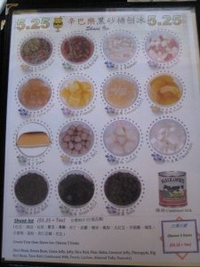 Sinbala bao bing toppings menu