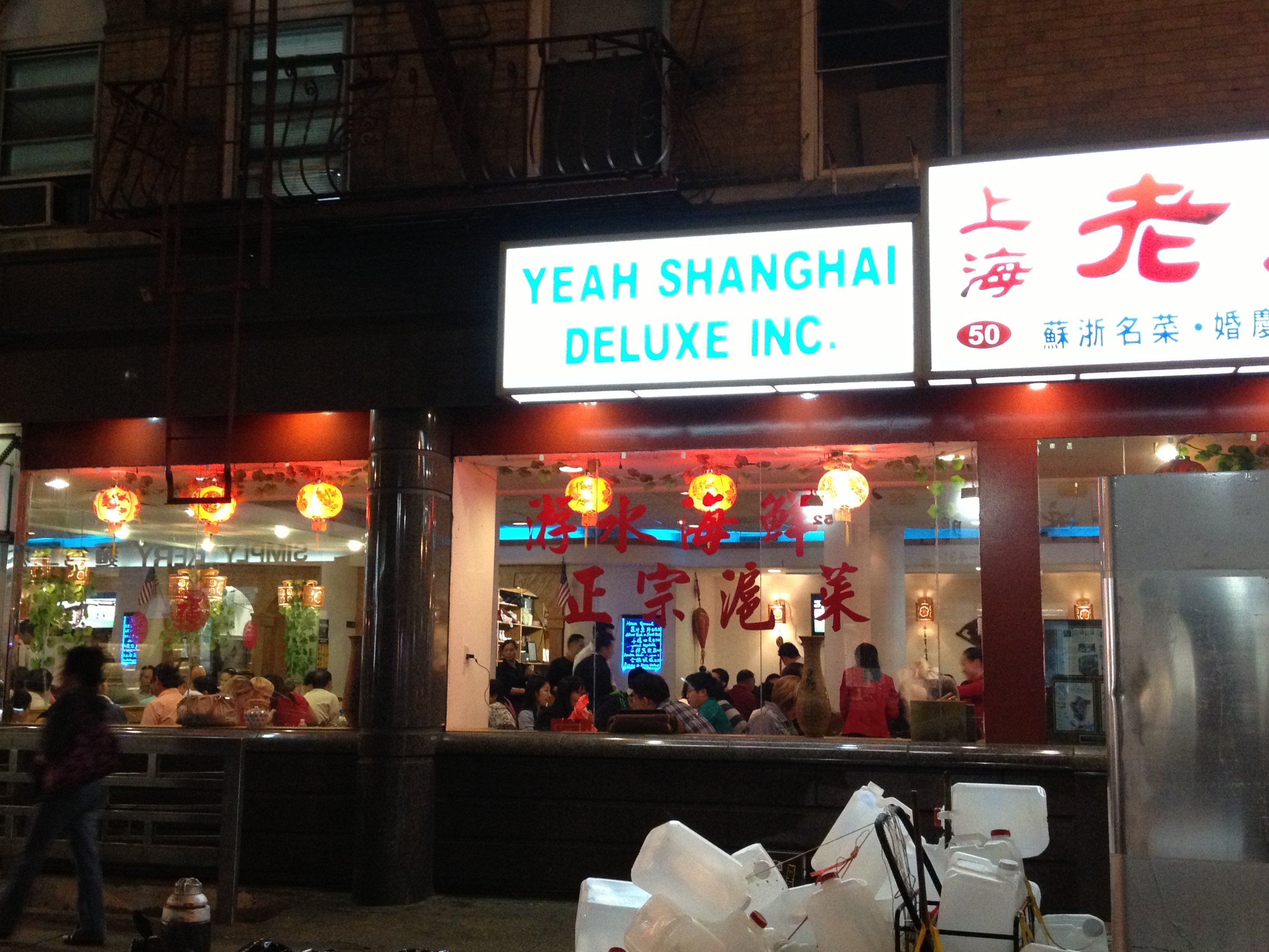 What s in a name deciphering chinese restaurants in new for Accord asian cuisine nyc