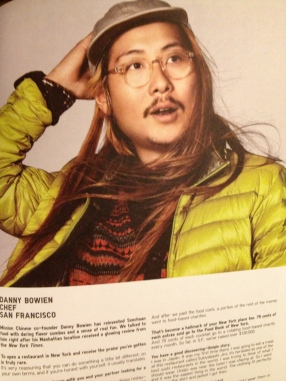 Danny Bowien for Uniqlo